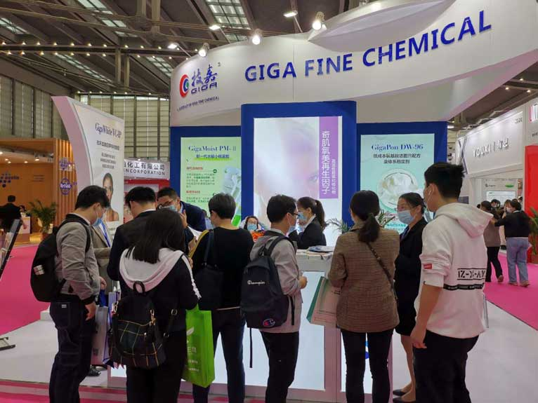 2021 PCHi Exhibition: March 24-26 in Shenzhen