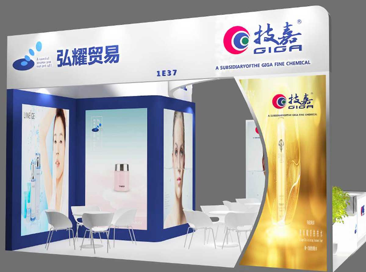 2020 PCHi Exhibition Postponed to 2021 March 24-26 in Shenzhen