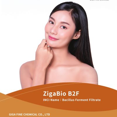 2021 New Products Launched: ZigaBio B2F